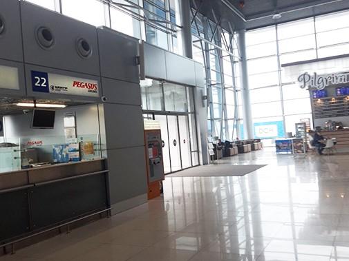 Харьков-аэропорт