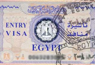 Увеличение стоимости визы в Египет с 01 мая 2014 года