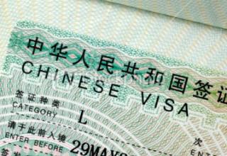 Виза в Китай — 200 USD*