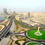 Бахрейн (3)