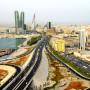 Бахрейн (4)