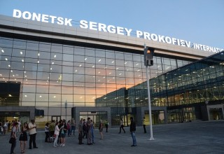 Донецкий аэропорт временно приостановил обслуживание рейсов