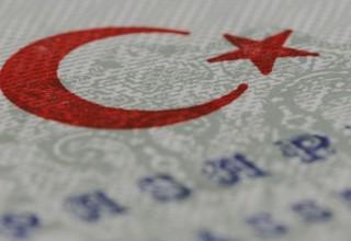 Изменения правил въезда на территорию Турции