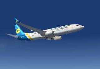 МАУ открывает регулярные рейсы Киев – Ташкент – Киев