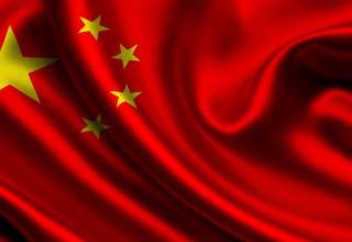 Консульство Китая не работает 6 апреля 2018