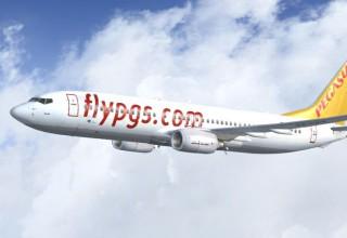 Изменение расписания рейсов Pegasus Airlines между Анкарой и Киевом