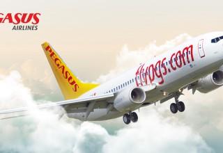 Pegasus Airlines: Басра (Ирак) — новые регулярные рейсы Авиакомпании с 01.06.2019