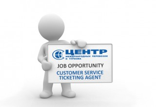 Job opportunity: Customer service/ticketing agent (Kyiv Airport)