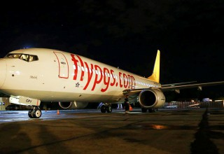 Первый рейс Pegasus Airlines из Анкары в Одессу