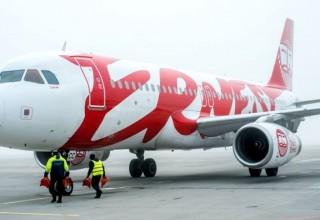Новые рейсы из Украины в Италию с Ernest Airlines