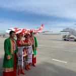 Ernest Airlines в Харькове