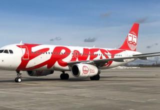 Ernest Airlines открыл рейсы из Харькова в Милан и Рим